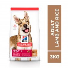 Hill's Science Diet Adult Canine Small Bites Lamb Meal & Rice 3kg