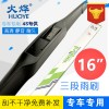 "3 Section Windscreen Wiper 16"" Compatible with U-hook Fit 99% Car"