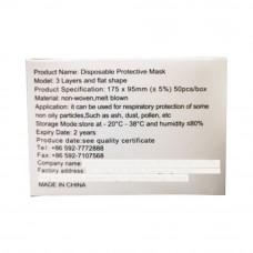 Disposable 3-Ply Non-woven Protective Face Mask (50pcs)