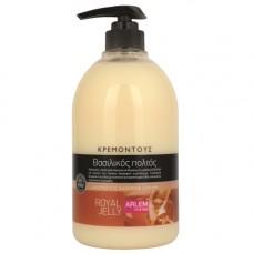 Alerm Aro Shower Cream - Royal Jelly 1000ml
