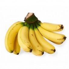 Banana Berangan (1KG+-/PKT)