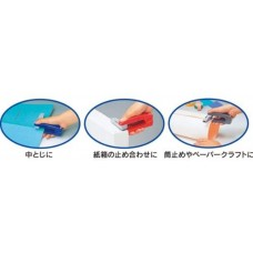 MAX HD-10V Flexible Stapler - 15 sheets Capacity (BLUE) (Item No: B07-26BL) A1R2B257
