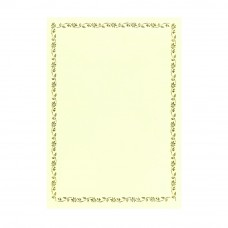 Kertas Sijil / Certificate Paper with Gold Border (100pcs)