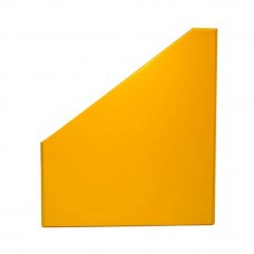 "5"" PVC Magazine Box File - Yellow"