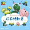 MEA-002SP Toy Story Ham & Coin