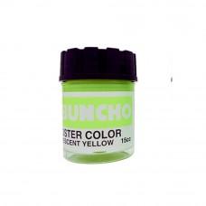 Buncho Poster Color 15CC Fluorescent F5 Yellow 6/Box