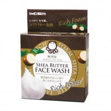 Shabondama Shea Butter Facial Bar Soup 60g